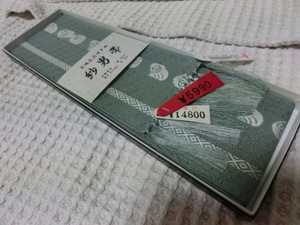 CIMG6818.JPG