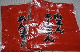 日本語かばんのコピー.jpg