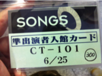 iphone/image-20120719000451.png